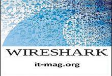 آموزش Wireshark