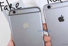 تصویر از تفاوت گوشی اصل با کپی