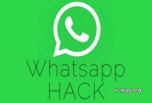 هک واتساپ
