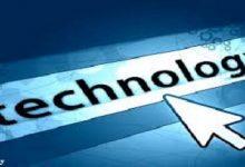 تکنولوژی چیست