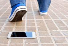 تصویر از آموزش ردیابی گوشی گم شده