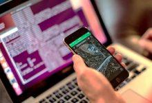 آموزش هک گوشی با ترموکس
