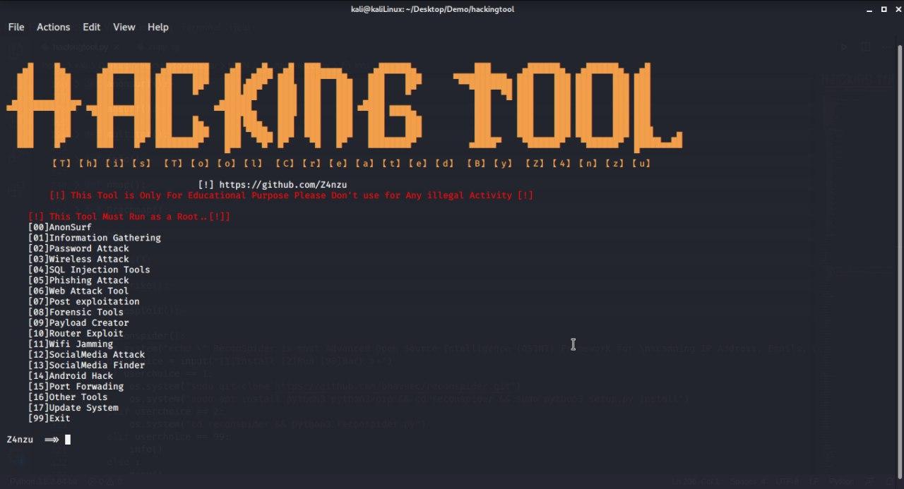 ابزار تست نفوذ hackingtool