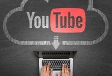 تصویر از آموزش دانلود از یوتیوب از چند روش متفاوت + آموزش تصویری🖼