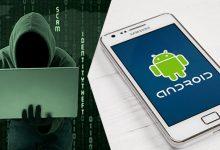 چگونه بفهمیم گوشی هک شده