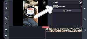 آموزش تار کردن ویدئو