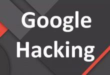 گوگل هکینگ چیست ؟ و چه کاربردی دارد؟ دورک چیست؟ معرفی چند دورک عالی