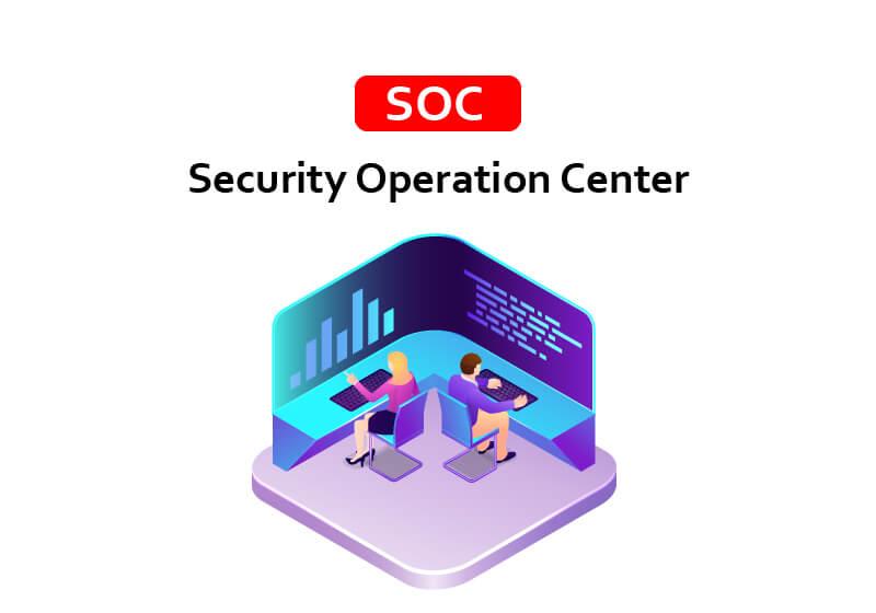 مرکز عملیات امنیت SOC چیست ؟   ویژگی SOC و مزایای دارا بودن مرکز عملیات امنیت